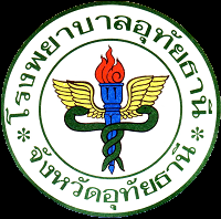 โรงพยาบาลอุทัยธานี